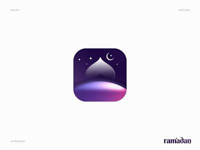 Ramadan App Design logo design best islamic app icon islamic icon best app icon ux ui colorful app app ideas app logo ramadan muabarak app app icon creative app design devignedge islamic app ramadan app brand modern app logo branding app