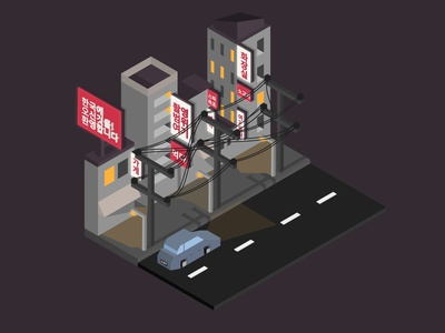 Evening Glow signs korea korean illustration isometry isometric design isometric art isometric city geometric vector buildings architecture