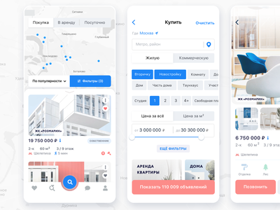 Redesign for Cian – Real Estate app in Russia travel app property interaction filter airbnb booking rent building appartment real estate ux ui app