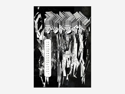 Lone / Deadlight デッドライト Poster series black and white poster design typography type colour vibrant tutorial manga anime japanese abstract poster