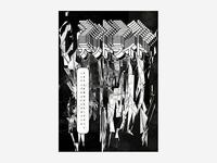 Lone / Deadlight デッドライト Poster series