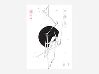 Sunset /  Deadlight デッドライト Poster series