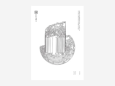 Lunar /  Deadlight デッドライト Poster series black and white poster design typography type colour vibrant tutorial manga anime japanese abstract poster