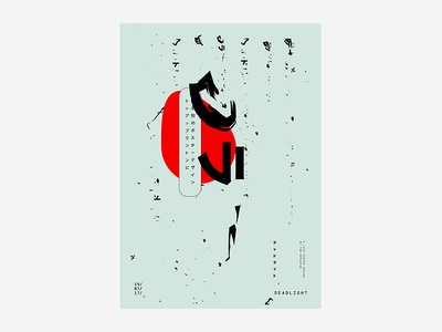 Live / Deadlight デッドライト Poster series black and white poster design typography type colour vibrant tutorial manga anime japanese abstract poster