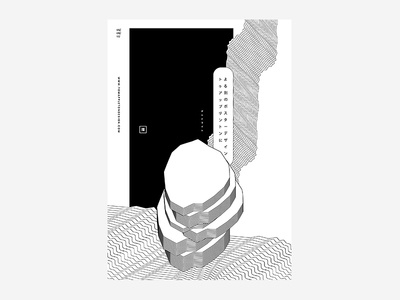 Surface / Deadlight デッドライト Poster series black and white poster design typography type colour vibrant tutorial manga anime japanese abstract poster