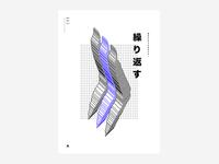 AO / / Deadlight デッドライト Poster series