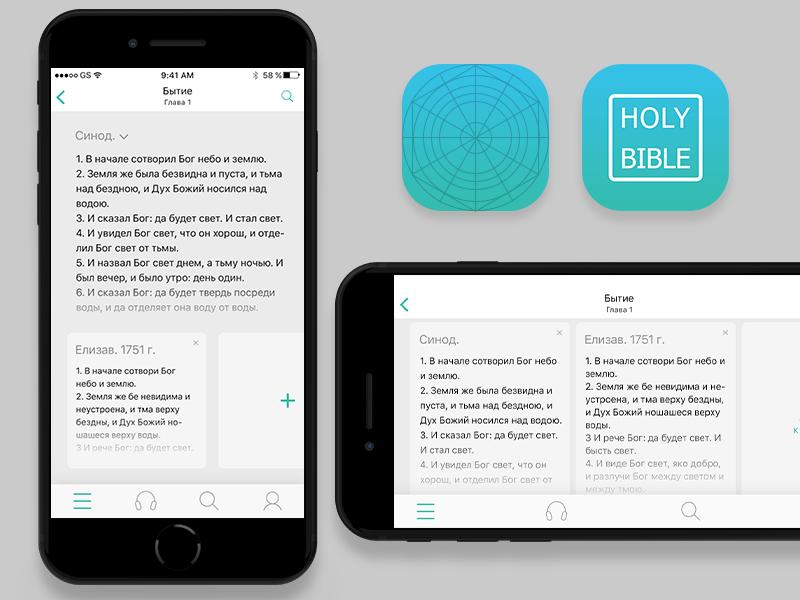 The Holy Bible App by Daria Karpova on Dribbble