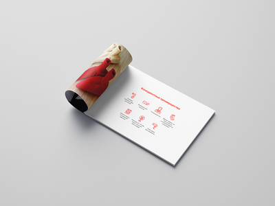 Teplo Marketing kit
