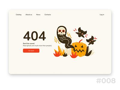 404 Page | Daily UI #008 web dribbbleweeklywarmup ux ui dailyuichallenge dailyui