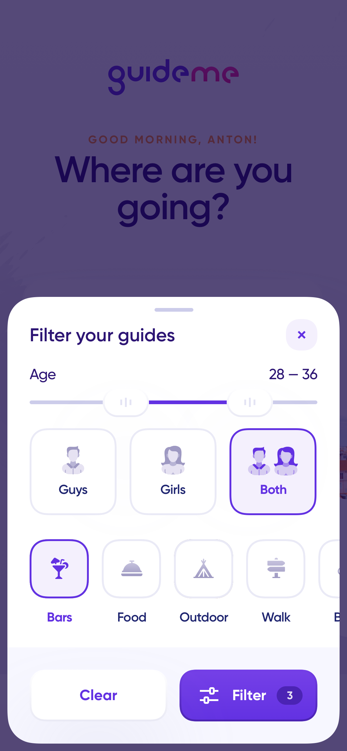 Guideme filters