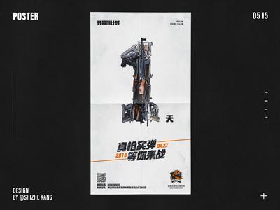 Shooting Club Countdown Poster