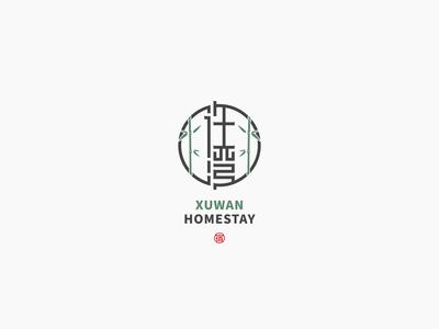 Logo Design | XUWAN HOMESTAY