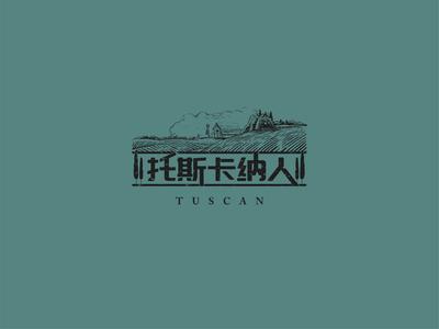 Travel Logo / Tuscan