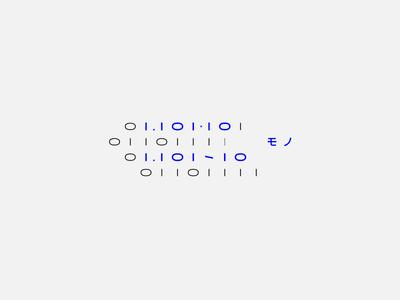 "Branding for the digital agency ""Mono Mono"" (Japan) inspiration logotype identity design icon trademark logomark logo design branding"