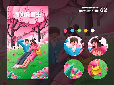 Born for your love design illustration