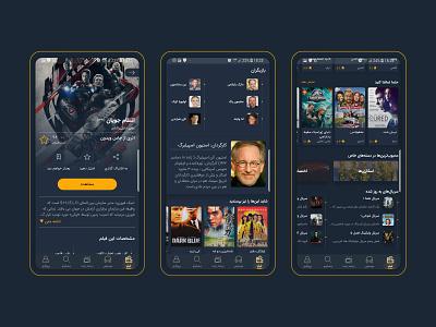 Lenz Application album audio aod vod iptv live series tv series tv movie dark ui design ux  ui lenz application ux ui app designer design