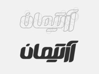 Artiman Logo