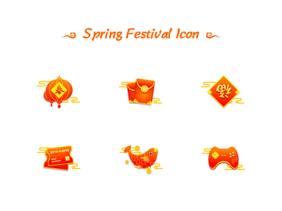 Icon icon 锦鲤 灯笼 福字 红包 新年 春节 插图 品牌 商标 应用 ui 设计