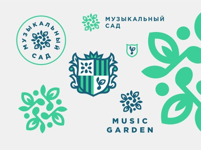 Music garden school logo minimalism note plant label music garden eco arms