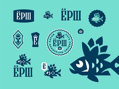 Ruffe (Ёрш) water ruffe minimal malt logo hop label fish bottle beer