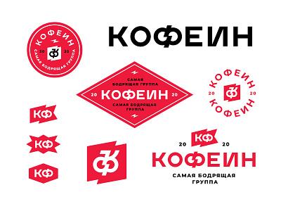 Caffeine labels sign rock red music monogram logo lightning letter k monogram flag dynamic label drive branding badge