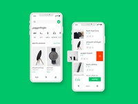 Sales app - categories and basket