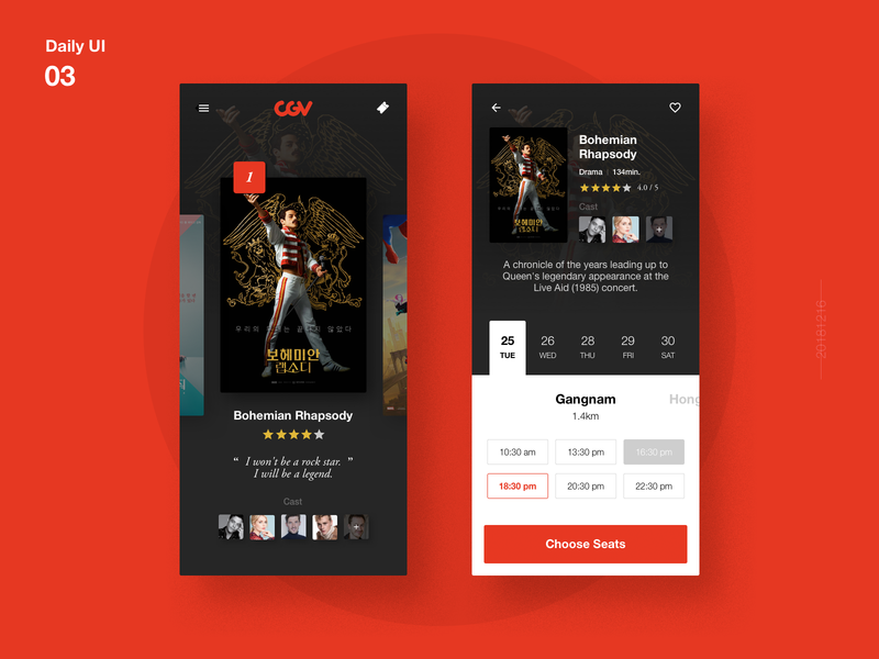 Daily UI_03_CGV ticket ui cinema booking movie