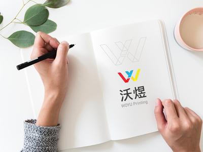 Printing company's brand design