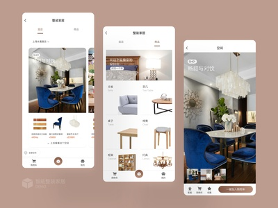 Furniture online store app demo