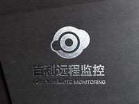 Geely car remote control  logo