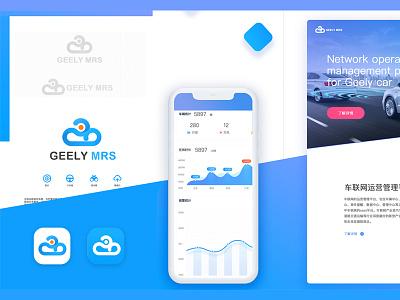 Large data platform interface design logo logo design interface platform data large