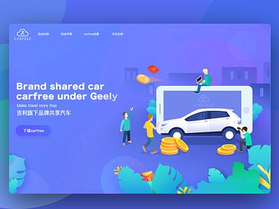 illustration of a shared car car shared a of illustration