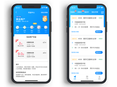This is an APP about food category. I hope you can support it. car branding ui illustration design app