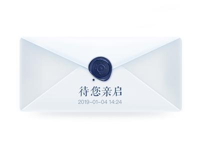 An icon of white envelope