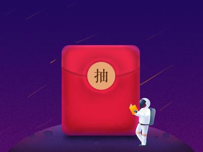 Red envelope & Astronaut