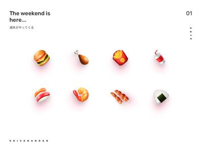 🍔 Weekend  /  週末 🍟