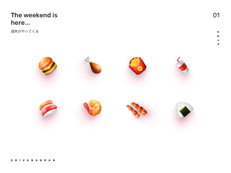 🍔 Weekend  /  週末 🍟 color 3d emoji design yummy yum food rice bacon sushi drink coke chicken fries burger