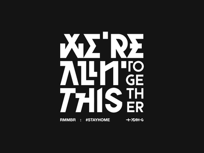 We're All In This Together vector typography poster typography logo typography design typography art typography typographic typeface type illustration fonts font pairings font pairing font family font design font awesome font brutalism adobe illustrator