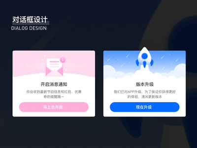 Dialog design ui illustration icon flat design