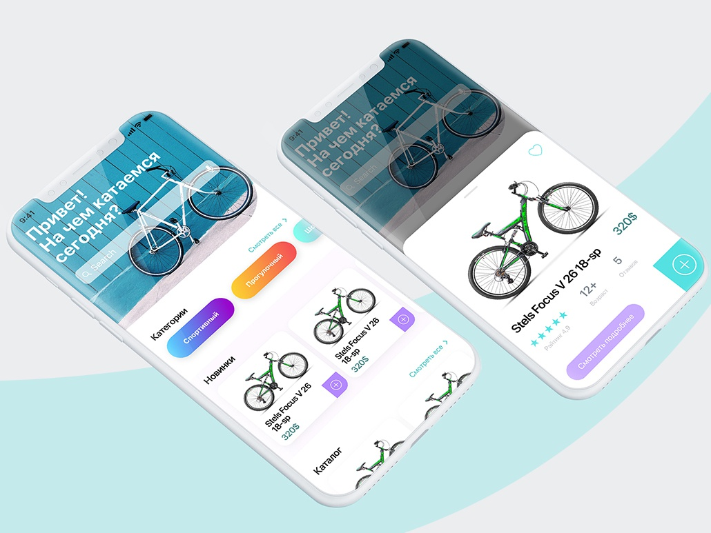 Bike store search white card product card gradient colors mocup photo figma ui ux-ui ux shop store bike