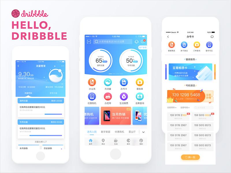 Hello,dribbble sketch blue ios app redesign ui