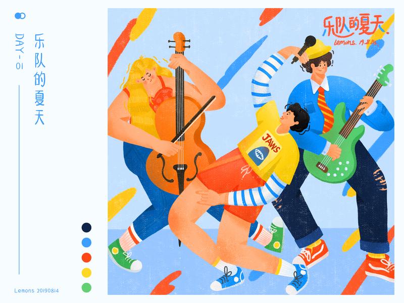 乐队的夏天 illustration