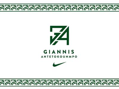 """Giannis Antetokounmpo Brand """"GREEK FREAK"""""""