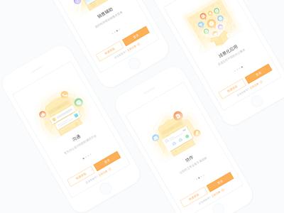 Fxiaoke walkthrough 5.4 中国 设计 beijing china animation prototype framerjs iphone mobile sass innovation design