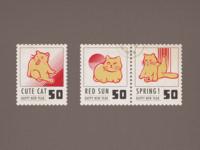 cat's stamp