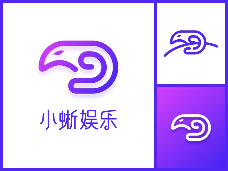 A small lizard Logo branding lizard illustration animal logo logo
