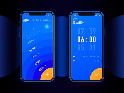 Alarm Clock App UI interaction ios ux illustration app ui