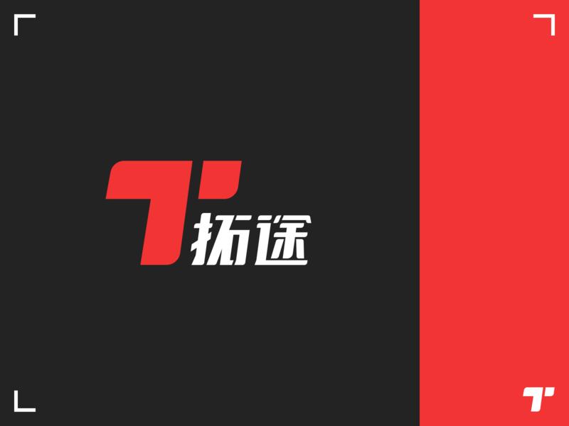 About T Logo font design font logo font vector branding logo