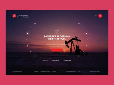 Mirrico corporate site fuel corporate sunset red oil circle homepage