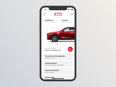 My Garage White mobile app ui ux android ios tts vehicle auto car